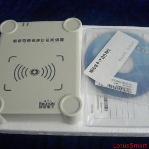 精伦IDR220内置式居民身份证阅读机具