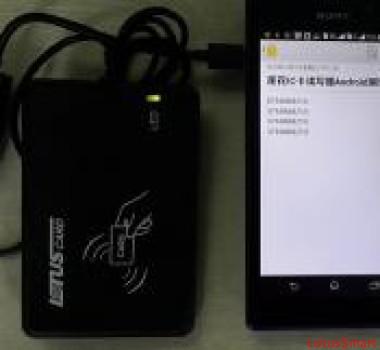 支持安卓Android系统的IC卡读写器