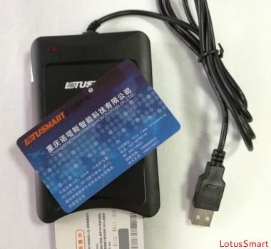 L2系列双界面智能卡读写器SIM写卡二代证阅读器三合一读写器